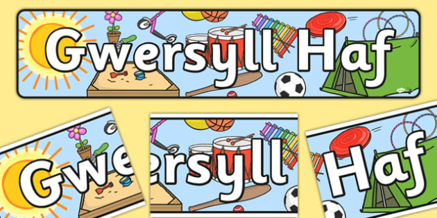 Summer Camp Themed Banner Welsh - posters, banners