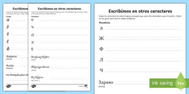 Escribimos en otros caracteres del día europeo de las lenguas