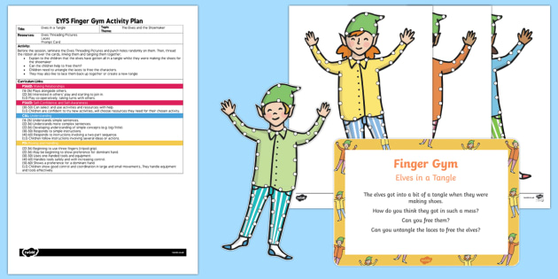 EYFS Elves in a Tangle Finger Gym Plan and Resource Pack - The Elves and the Shoemaker, traditional tales, Christmas, elves, elf, lacing, threading, sewing, fi