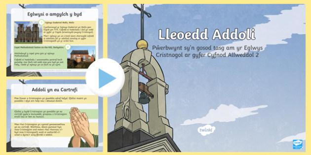 Pŵerbwynt CA2 Lleoedd Addoli Eglwysi Cristnogol PowerPoint eglwys cristnogol