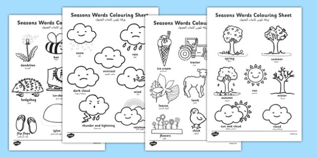 Season Words Colouring Sheets Arabic Translation - arabic, season, words, colouring, sheets, weather