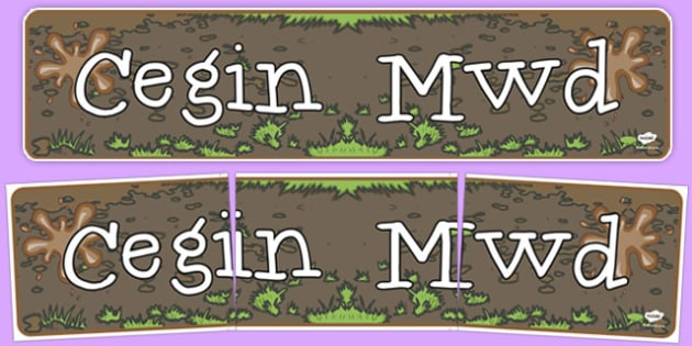 Baner 'Cegin Mwd' - mud kitchen, display banner, display, banner, welsh