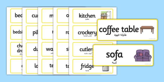 Home Word Cards Arabic Translation - arabic, home, word cards