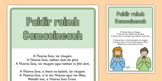 Paidir roimh Comaoineach Prayer Before Communion Display Poster - communion, comaoineach, first holy communion, céad comaoineach, display, paidir, prayer, eucharist, mass, sacrament, gaeilge