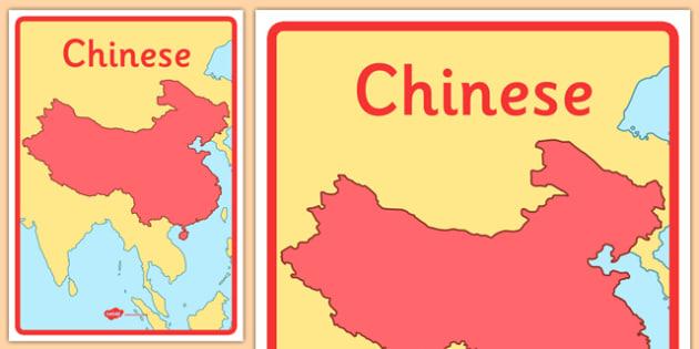 Australian Curriculum Chinese Book Cover - topic, language, work, classroom, organisation, primary, china