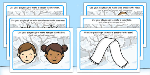 Winter Playdough Mats Arabic Translation - arabic, Winter, Playdough, mat, penguin, huskey, snow, winter, frost, cold, ice, hat, gloves