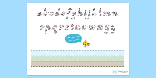 Name Writing Worksheet Ground Grass Sky - name, writing, literacy