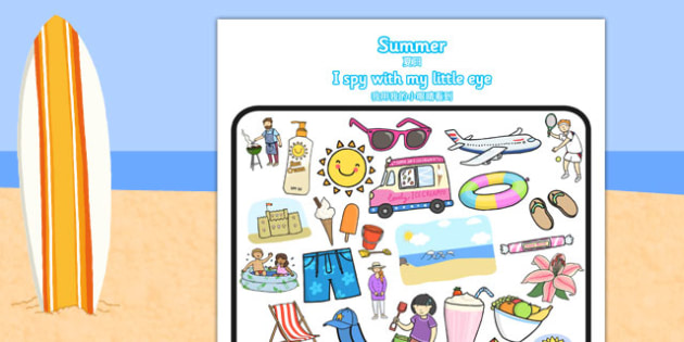 Summer Themed I Spy With My Little Eye Activity Chinese Mandarin Translation - games, game, summertime, Timw