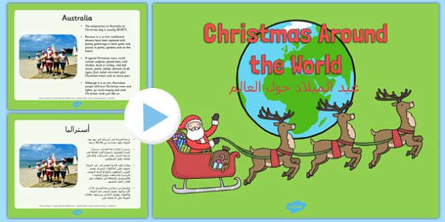 Christmas Around The World PowerPoint Arabic Translation - reading, festive, questions, topic, ks1, ks2,