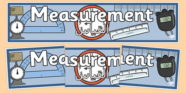 Measurement Display Banner Arabic Translation - measures, poster, sign, length, capacity, weight, mass, time, different, measures, measuring, meauring, To measure, compare, add and subtract: lengths (m/cm/mm), Estimate, measure, compare, add and subt