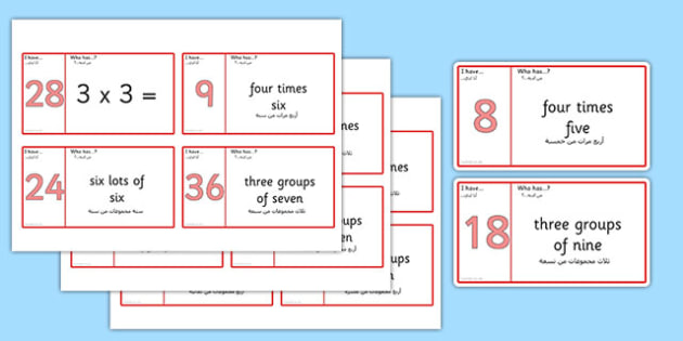 Loop Cards 3 and 4 Times Table Arabic Translation - arabic, Loop cards, cards, 6, 8, times, table, multiple, multiples, multiplication, Maths, numbers, numeracy, KS2