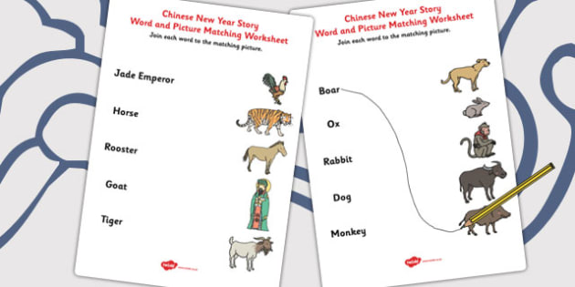 Chinese New Year Story Word and Picture Match - picture match