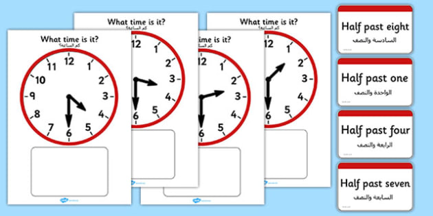Analogue Clocks Matching Game Arabic Translation - arabic, Clock time matching game, Time, Time resource, Time vocabulary, clock face, O'clock, half past, quarter past, quarter to, shapes spaces measures, clock game, time game, foundation stage, KS1