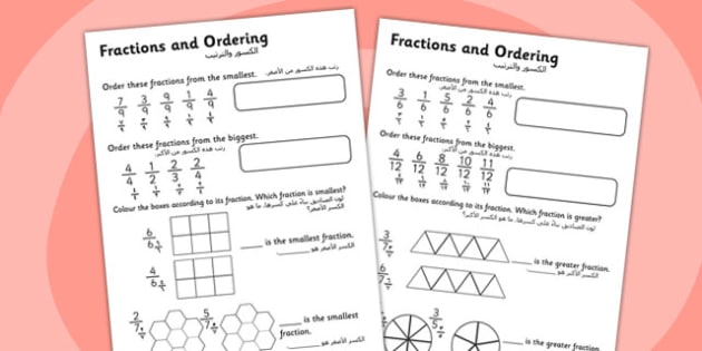 Fractions and Ordering Worksheet Arabic Translation - arabic, fractions, ordering