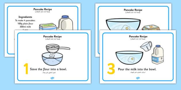 Pancake Recipe Sheets Arabic Translation - arabic, pancake, pancake day, recipe, cooking