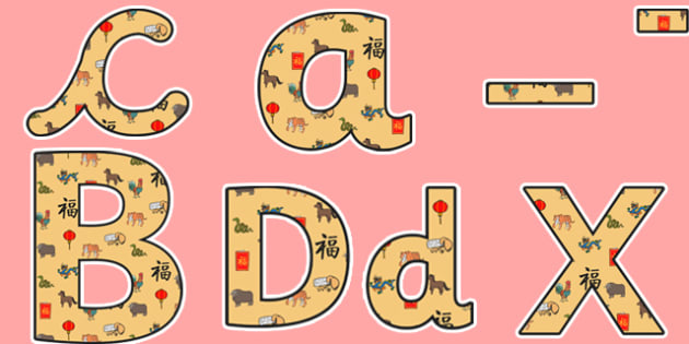 Chinese New Year Themed Display Lettering - chinese, lettering