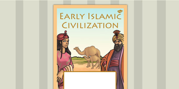 Early Islamic Civilisation Book Cover - islam, folder cover, book
