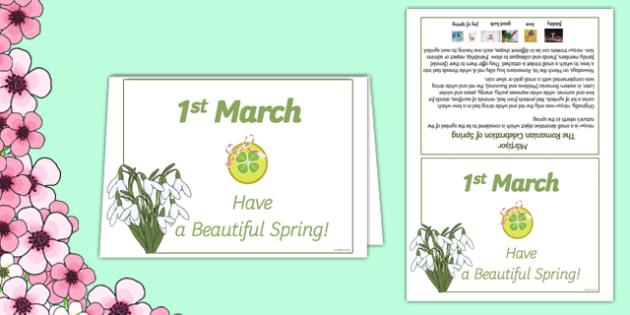 1st of March Romanian Celebration of Spring Card -celebrations, festivals, Romania, springtime, seasons