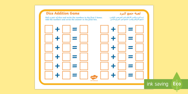 Dice Addition Game Template Arabic Translation - arabic, dice, addition, game