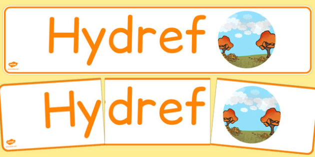 Hydref Display Banner Cymraeg - cymraeg, year, months of the year, october