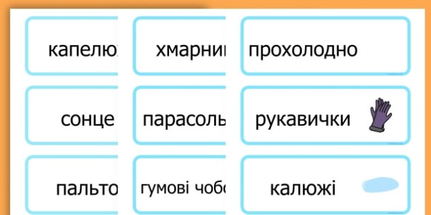 Winter Word Cards - seasons, weather, key words, visual aids  - Ukrainian