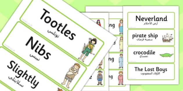 Peter Pan Word Cards Arabic Translation - arabic, peter pan