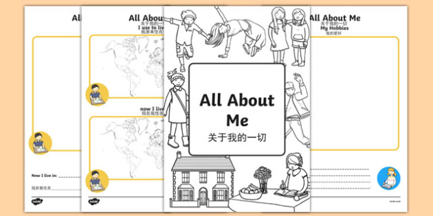All About Me Booklet Chinese Mandarin Translation - chinese mandarin, information, workbook, ourselves, book