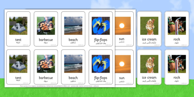 Photo Summer Pairs Matching Activity Arabic Translation - bilingual, beach, game, alphabet, language, speech, words