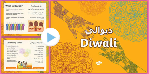 Diwali PowerPoint Arabic/English