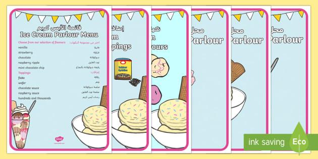 Ice Cream Parlour Display Posters Arabic/English Translation