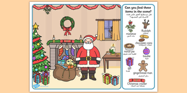 Christmas Picture Finding Activity Arabic Translation - Christmas, activity, filler, festive, Arabic, KS1, Key stage 1