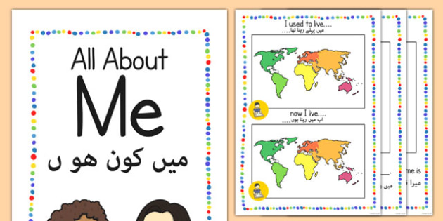 All About Me Booklet Urdu Translation - urdu, information, workbook, ourselves, book