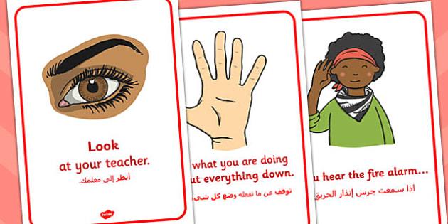 Fire Alarm Instructions Posters Sentences Arabic Translation - arabic