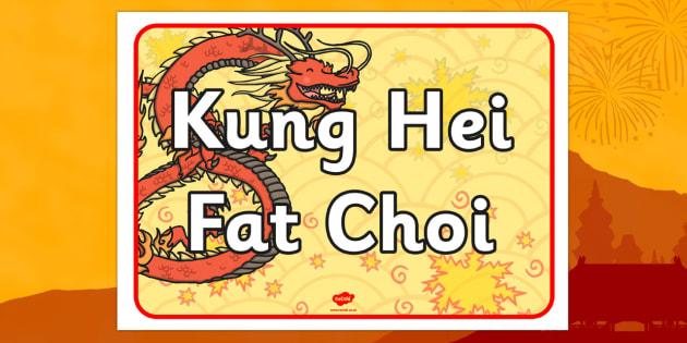 Kung Hei Fat Choi Display Poster - display, banner, chinese banner, chinese new year banner, chinese new year, poster, sign, classroom display, themed banner