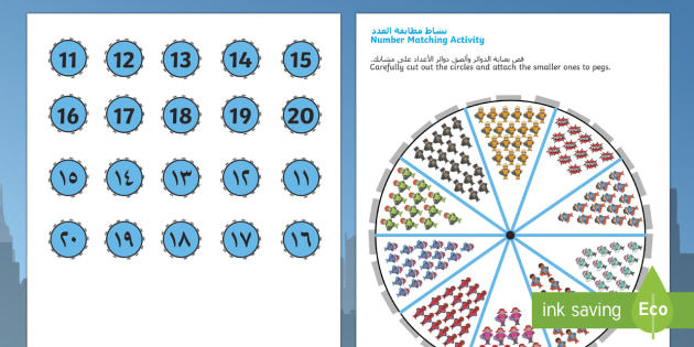 UAE Superheroes 11- 20 Number Matching Peg Activity Arabic Translation - UAE, EYFS, Superheroes, number, maths, hero, Arabic, counting - UAE, EYFS, Superheroes, number, maths, hero, Arabic, counting
