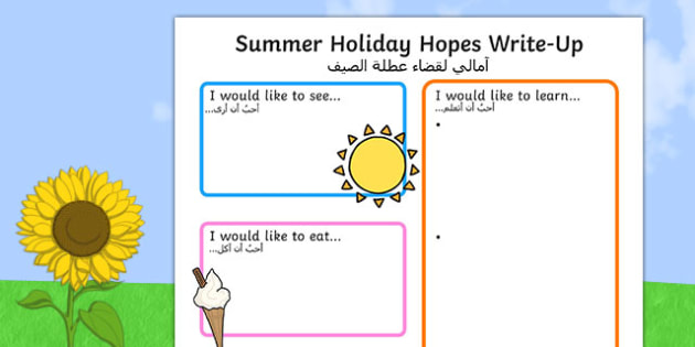 Summer Holiday Hopes Write Up Activity Sheet Arabic Translation - arabic, seasons, writing sheet, worksheet