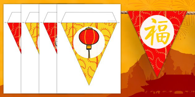 Chinese New Year Classroom Decoration Ideas : Chinese new year bunting decorations classroom