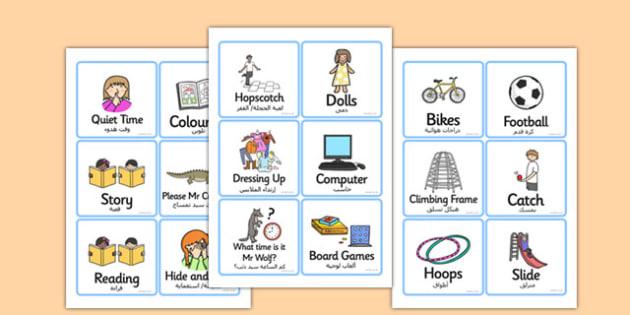 Playtime Cards Arabic Translation - arabic, playtime, cards
