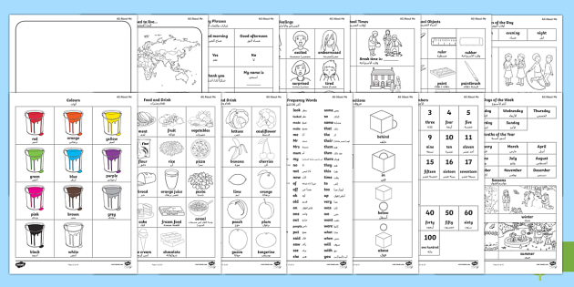 English/Arabic New Starter Welcome Activity Booklet - Dual Language New Starter Welcome Booklets, Arabic speaking new starter,-translation