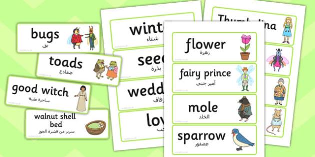Thumbelina Word Cards Arabic Translation - arabic, thumbelina