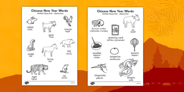 Chinese New Year Words Colouring Sheets Polish Translation - polish, chinese new year, words, colouring, sheets