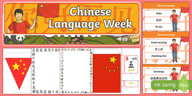 New Zealand Chinese Language Week Resource Pack
