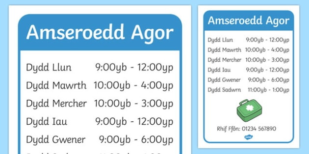 Amseroedd Agor Doctor's Surgery Opening Times Welsh - welsh, cymraeg, Doctors surgery role play, doctor, nurse, surgery, role play, doctors role play, people who help us role play, people who help us, Opening Time