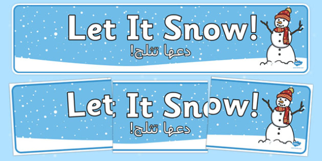 Let it Snow Display Banner Arabic Translation - arabic, let it snow, display banner, display, banner, winter, snow