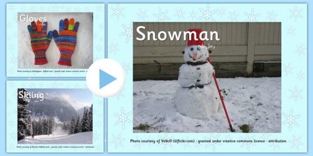 Winter Photo PowerPoint Arabic Translation - arabic, powerpoint, interactive, interactive powerpoint, winter powerpoint, winter photo, winter photos, photos, slide show, slideshow, pictures, images, winter images, winter pictures, discussion, activit