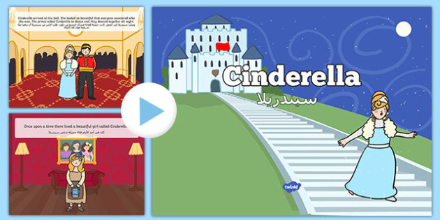 Cinderella Story Powerpoint Arabic Translation-Arabic-translation