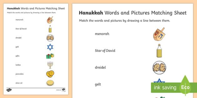 Hanukkah Words and Pictures Matching Activity - Hanukkah, Jew, Judaism, celebration, light, festival