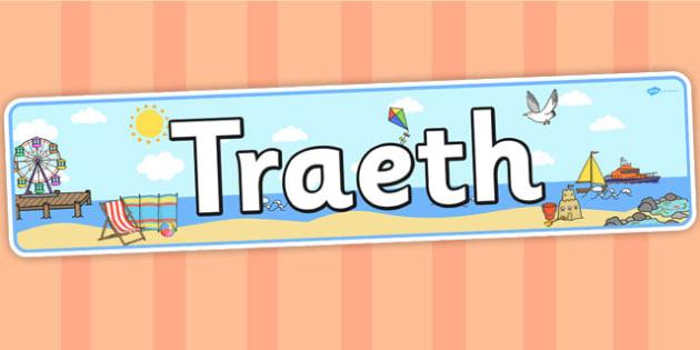 Baner 'Y Traeth' - traeth, header, summer