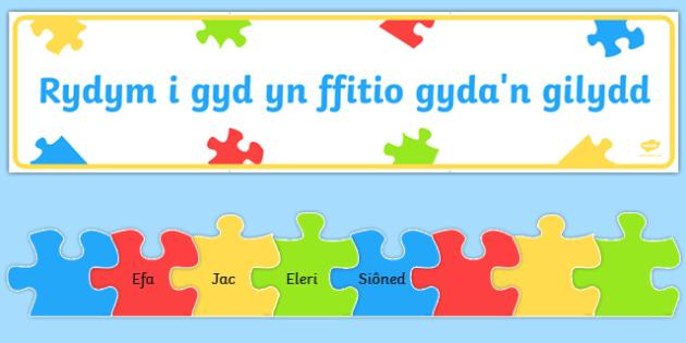 Pecyn Arddangosfa Pos Dosbarth i'r Cyfnod Sylfaen - Back to school resources, transition, display, Welsh, jigsaw., Welsh