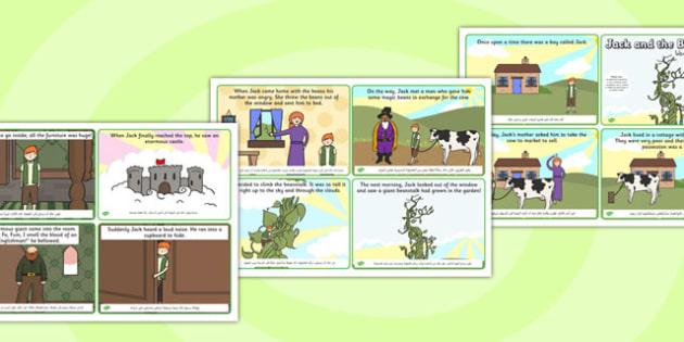 تسلسل قصة جاك وساق الفاصوليا أربع بطاقات في الصفحة إنجليزي عربي